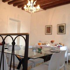 Отель B&B Residenza Corte Antica Италия, Венеция - отзывы, цены и фото номеров - забронировать отель B&B Residenza Corte Antica онлайн питание