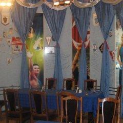 Гостиница Динамо Украина, Харьков - отзывы, цены и фото номеров - забронировать гостиницу Динамо онлайн питание фото 2
