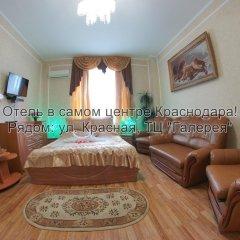 Гостиница Императрица Номер Комфорт с разными типами кроватей фото 40