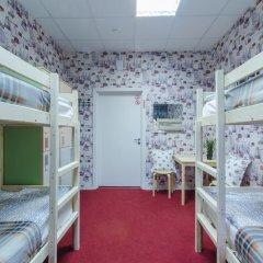 Хостел 338 Кровать в мужском общем номере с двухъярусной кроватью фото 6