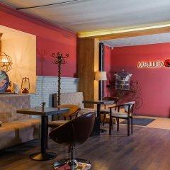 Hogwarts Hostel гостиничный бар