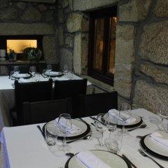 Отель Quinta de Santo Estêvão питание фото 3