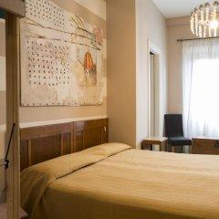 Hotel Panorama 3* Стандартный номер с различными типами кроватей