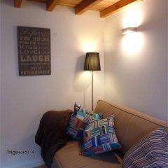 Отель Dreaming Lisbon - Trigueiros комната для гостей фото 4