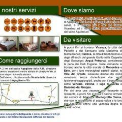 Отель B&B La Punta Италия, Лимена - отзывы, цены и фото номеров - забронировать отель B&B La Punta онлайн городской автобус