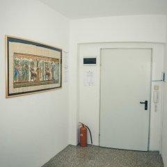 Апартаменты Apartments 53 in Sofia удобства в номере фото 2