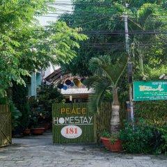 Отель Binh Yen Homestay (Peace Homestay) спортивное сооружение