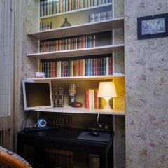 """Отель Apartament """"Berloga 55"""" on Zvezdova Омск удобства в номере"""