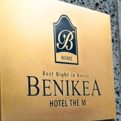Benikea the M Hotel интерьер отеля фото 3