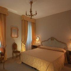 Отель Albergo Bel Sito e Berlino 3* Стандартный номер с различными типами кроватей