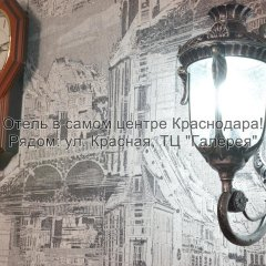 Гостиница Императрица Стандартный номер с двуспальной кроватью фото 16