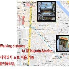 International Hostel Khaosan Fukuoka Хаката городской автобус
