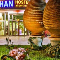 Han Hostel Airport North Турция, Стамбул - 13 отзывов об отеле, цены и фото номеров - забронировать отель Han Hostel Airport North онлайн