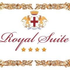 Отель Royal Suite Генуя интерьер отеля фото 2