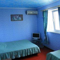 Отель Guest House Ksenia Бердянск комната для гостей фото 5