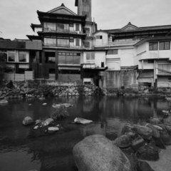Отель Wataya Besso Кашима фото 8