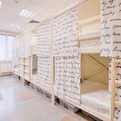 Гостиница Хостелы Рус – Белорусская Кровать в женском общем номере с двухъярусной кроватью фото 4