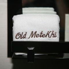 Гостиница Старый Метехи ванная фото 2