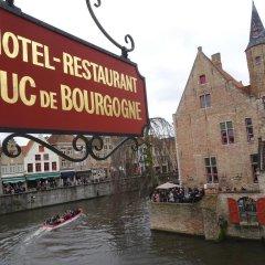 Отель Le Duc De Bourgogne Брюгге городской автобус