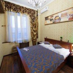 Гостиница Royal Capital 3* Номер Бизнес с различными типами кроватей