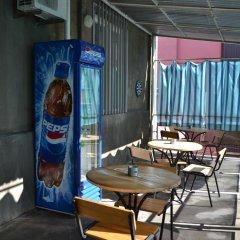 Хостел Bridge Armenia гостиничный бар