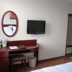 GreenTree Inn Suzhou Wuzhong Hotel удобства в номере