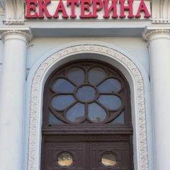 Гостиница Екатерина Одесса