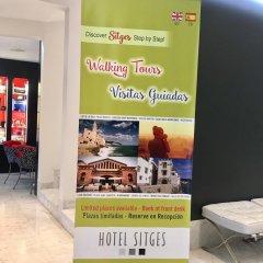 Hotel Sitges интерьер отеля