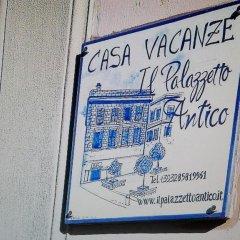 Отель Appartamento Delle Grazie парковка