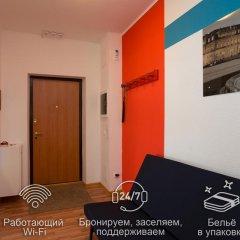 Апартаменты Этажи на Союзной Апартаменты с различными типами кроватей фото 10