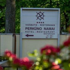 Отель Perkuno Namai Hotel Литва, Каунас - 2 отзыва об отеле, цены и фото номеров - забронировать отель Perkuno Namai Hotel онлайн фото 3