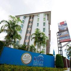 Отель Ratchy Condo Апартаменты фото 16
