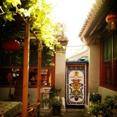 Отель Liuhe Courtyard Hotel Китай, Пекин - отзывы, цены и фото номеров - забронировать отель Liuhe Courtyard Hotel онлайн фото 12