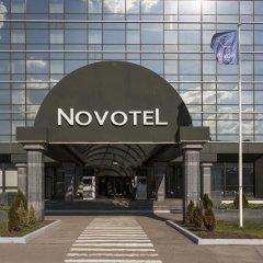 Гостиница Новотель Москва Шереметьево вид на фасад