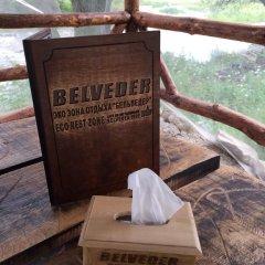 Отель Belveder Eco Rest zone развлечения