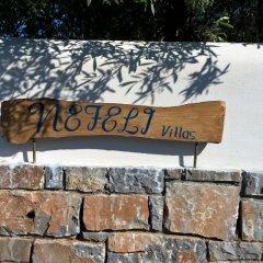 Отель Nefeli фото 3