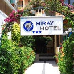 Отель Miray Аланья развлечения