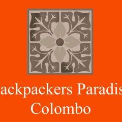 Colombo Downtown Monkey Hostel спа