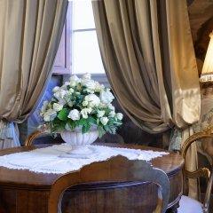 Отель Piazza Pitti Palace