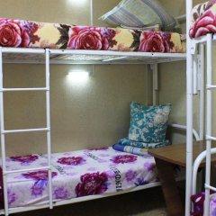 Mini-hotel Mango Казань комната для гостей фото 3