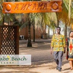 Отель Anomabo Beach Resort детские мероприятия фото 2