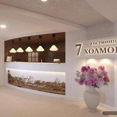 Гостиница 7 Семь Холмов интерьер отеля