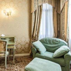 Отель Locanda Barbarigo комната для гостей фото 4