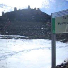 Отель Picon De Sierra Nevada Испания, Сьерра-Невада - отзывы, цены и фото номеров - забронировать отель Picon De Sierra Nevada онлайн фото 2