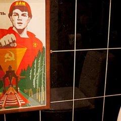 Отель Друзья на Казанской Санкт-Петербург ванная фото 2