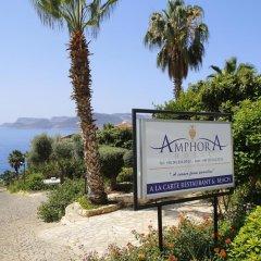 Amphora Hotel Турция, Патара - отзывы, цены и фото номеров - забронировать отель Amphora Hotel онлайн приотельная территория фото 2