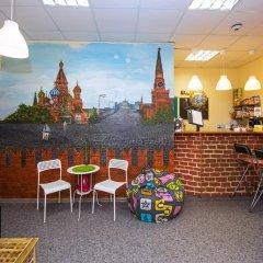 Red Kremlin Hostel Номер категории Эконом с различными типами кроватей