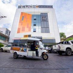 Отель Cubic Pratunam городской автобус