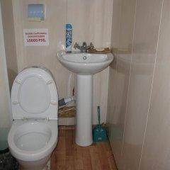 Гостевой дом Лагиламба ванная