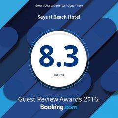 Sayuri Beach Hotel питание